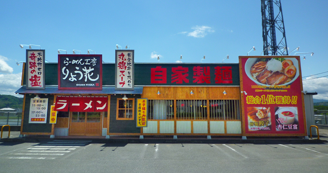 徳島小松島店