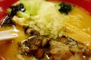味噌鶏白湯らー麺