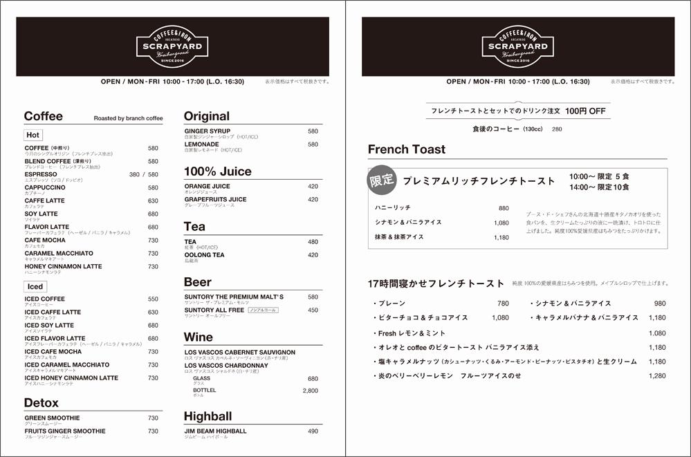 201804_menu